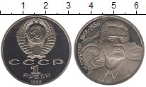 Изображение Монеты СССР 1 рубль 1988 Медно-никель Proof-