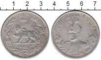 Изображение Монеты Иран 5000 динар 1914 Серебро VF