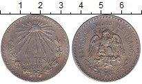 Изображение Монеты Мексика 1 песо 1926 Серебро XF