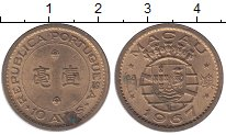 Изображение Монеты Макао 10 авос 1967 Латунь XF