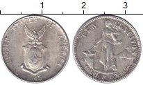 Изображение Монеты Филиппины 10 сентаво 1945 Серебро XF Американская  Админи
