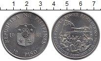 Изображение Монеты Азия Филиппины 10 песо 1988 Медно-никель UNC