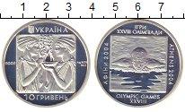 Изображение Монеты Украина 10 гривен 2002 Серебро Proof XXVIII Олимпийские и