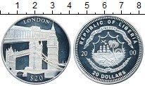 Изображение Монеты Либерия 20 долларов 2000 Серебро Proof- Лондон