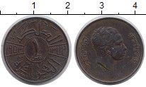Изображение Монеты Азия Ирак 1 филс 1953 Бронза XF