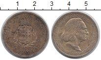 Изображение Монеты Европа Венгрия 2 пенго 1936 Серебро XF