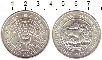 Изображение Монеты Бутан 50 нгултрум 1981 Серебро UNC-