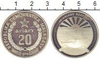 Изображение Монеты Африка Мадагаскар 20 ариари 1978 Серебро Proof