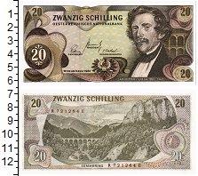 Изображение Банкноты Австрия 20 шиллингов 1967  UNC