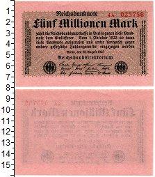 Изображение Банкноты Веймарская республика 5000000 марок 1923  UNC