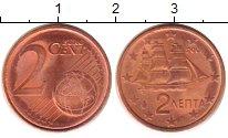 Изображение Мелочь Греция 2 евроцента 2005 Бронза UNC-