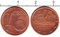 Изображение Мелочь Греция 1 евроцент 2005 Бронза UNC- древнегреческое греб