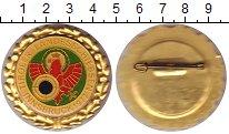 Изображение Монеты Европа Австрия Стрелковый фестиваль 1977 Латунь UNC-