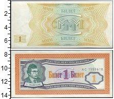 Изображение Банкноты Россия 1 рубль 1994  XF