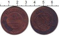 Изображение Монеты 1855 – 1881 Александр II 5 копеек 1877 Медь VF