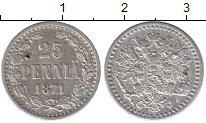 Изображение Монеты 1855 – 1881 Александр II 25 пенни 1871 Серебро XF