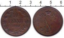 Изображение Монеты 1894 – 1917 Николай II 10 пенни 1899 Медь VF
