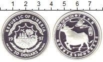 Изображение Монеты Африка Либерия 20 долларов 1997 Серебро Proof