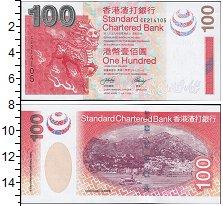 Изображение Банкноты Гонконг 100 долларов 2003  UNC-