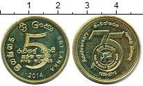 Изображение Мелочь Шри-Ланка 5 рупий 2014 Латунь UNC