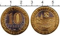 Изображение Мелочь СНГ Россия 10 рублей 2016 Позолота UNC-