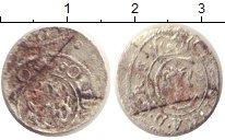 Изображение Монеты Рига 1 солид 0 Серебро VF