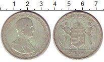 Изображение Монеты Европа Венгрия 5 пенго 1930 Серебро VF