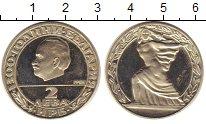 Изображение Мелочь Болгария 2 лева 1981 Медно-никель UNC