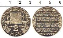 Изображение Мелочь Европа Болгария 2 лева 1981 Медно-никель UNC