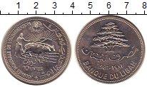 Изображение Монеты Азия Ливан 10 ливров 1981 Медно-никель UNC