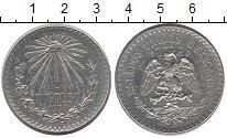 Изображение Монеты Северная Америка Мексика 1 песо 1938 Серебро XF