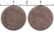 Изображение Монеты Азия Турция 10 пар 1915 Медно-никель XF-