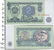 Изображение Банкноты Европа Болгария 2 лева 1974  UNC