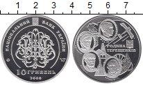Изображение Монеты СНГ Украина 10 гривен 2008 Серебро Proof