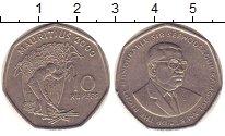 Изображение Монеты Маврикий 10 рупий 2000 Медно-никель XF Уборка  сахарного  т