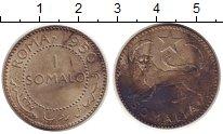 Изображение Монеты Африка Сомали 1 сомало 1950 Серебро UNC-