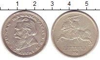 Изображение Монеты Литва 5 лит 1936 Серебро XF-