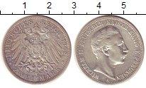 Изображение Монеты Германия Пруссия 2 марки 1902 Серебро XF-