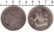 Изображение Монеты СНГ Россия Настольная медаль 1996 Медно-никель Proof-