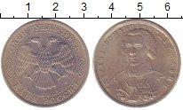 Изображение Монеты СНГ Россия 1 рубль 1993 Медно-никель UNC