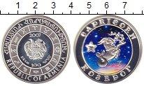 Изображение Монеты Армения 100 драм 2007 Серебро Proof Козерог