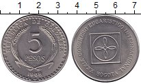 Изображение Монеты Колумбия 5 песо 1968 Медно-никель UNC