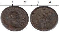 Изображение Монеты Александрия 1 тетрадрахма 0 Бронза XF
