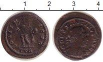 Изображение Монеты Древний Рим 1 малый фолис 0 Бронза