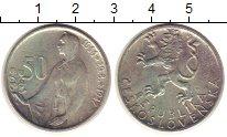 Изображение Монеты Чехословакия 50 крон 1947 Серебро XF-