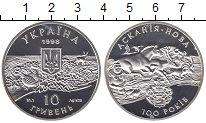Изображение Монеты Украина 10 гривен 1998 Серебро Proof 100  лет  Заповедник