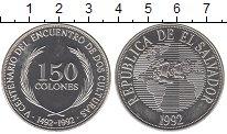 Изображение Монеты Сальвадор 150 колон 1992 Серебро Proof