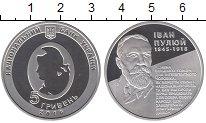 Изображение Монеты Украина 5 гривен 2010 Серебро Proof Иван  Пулюй