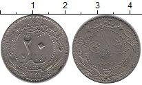 Изображение Монеты Турция 20 пар 1913 Медно-никель XF