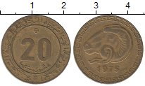 Изображение Монеты Алжир 20 сентим 1975 Латунь XF
